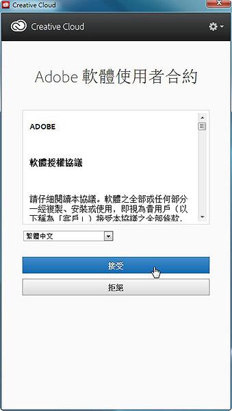pscc (12)